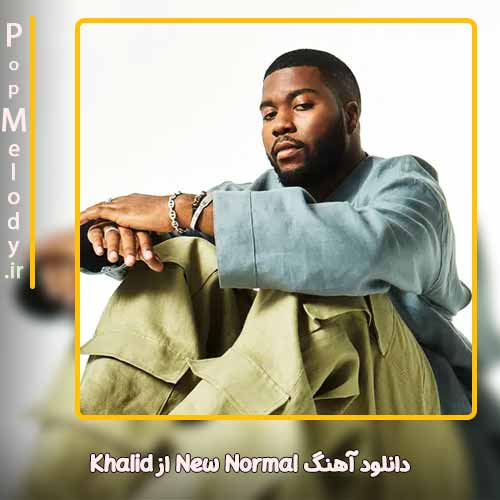 دانلود آهنگ Khalid New Normal