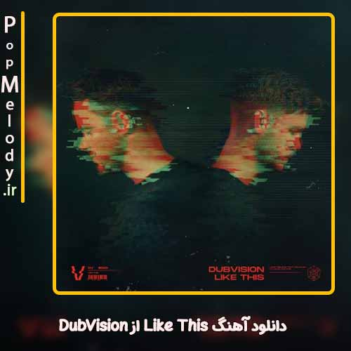 دانلود آهنگ DubVision Like This