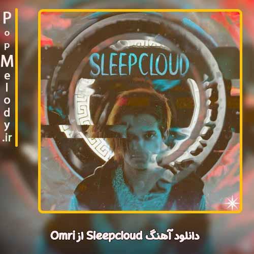 دانلود آهنگ Omri Sleepcloud