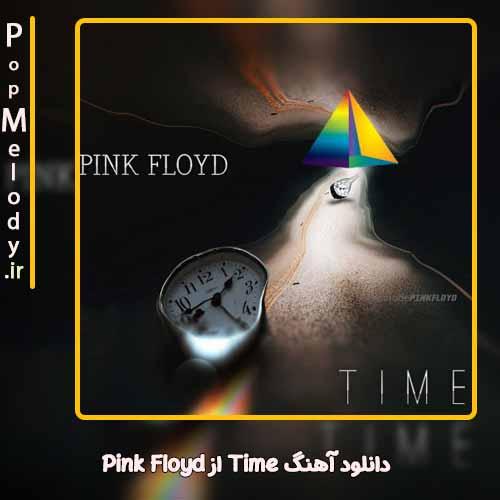 دانلود آهنگ Pink Floyd Time
