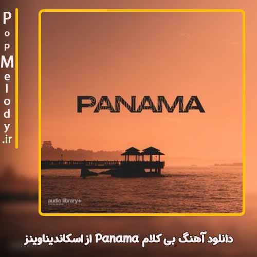 دانلود آهنگ اسکاندیناوینز Panama